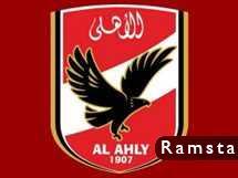 شعار الاهلي23