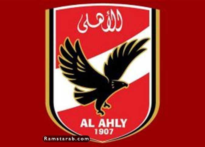شعار الاهلي22