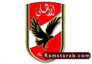 شعار الاهلي24