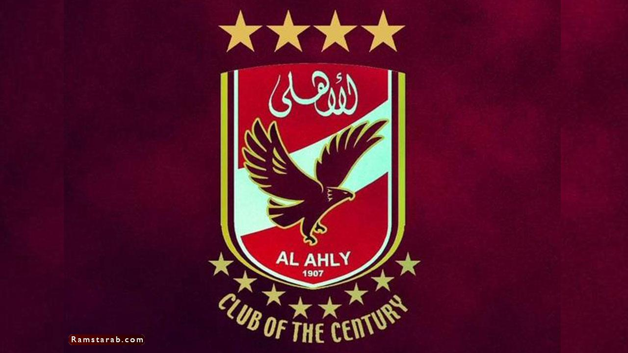 شعار الاهلي25