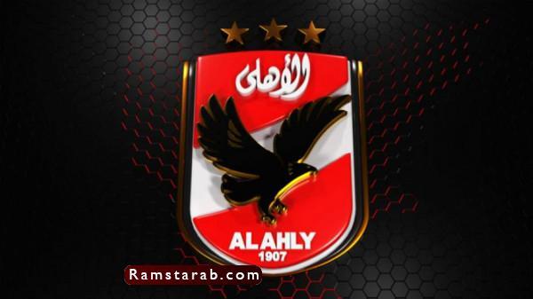 شعار الاهلي21