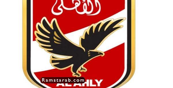 شعار الاهلي19