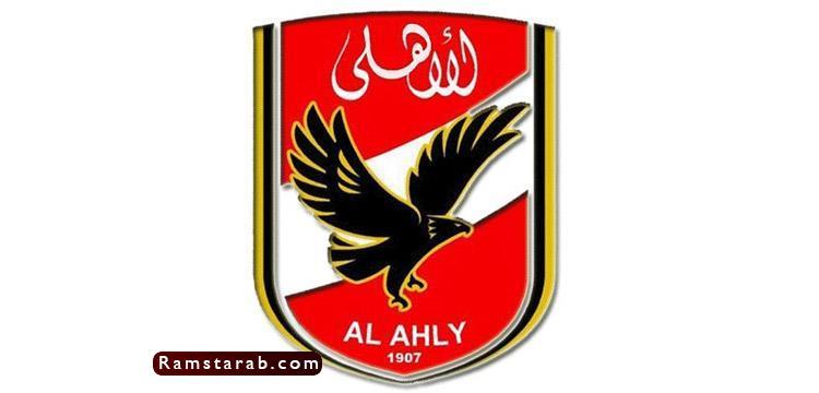 شعار الاهلي20