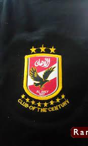 شعار الاهلي14