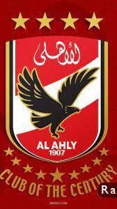 شعار الاهلي12