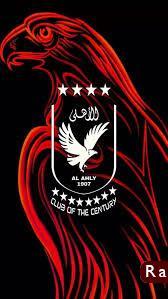 شعار الاهلي6