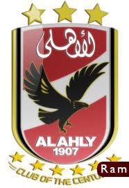 شعار الاهلي8