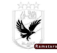شعار الاهلي9