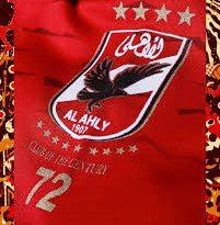 شعار الاهلي10