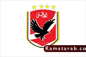 شعار الاهلي4