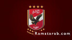 شعار الاهلي3