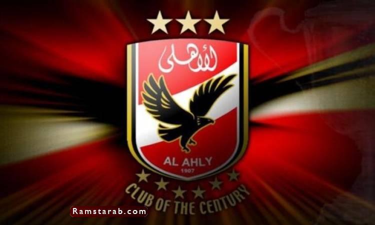 شعار الاهلي2