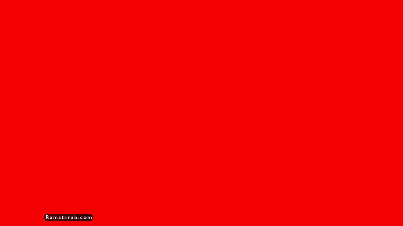 خلفيات حمراء